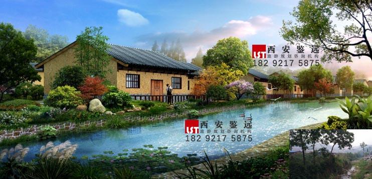 陕西省安康市汉阴县金龙湾生态农业休闲园规划设计 鉴远规划案例 4