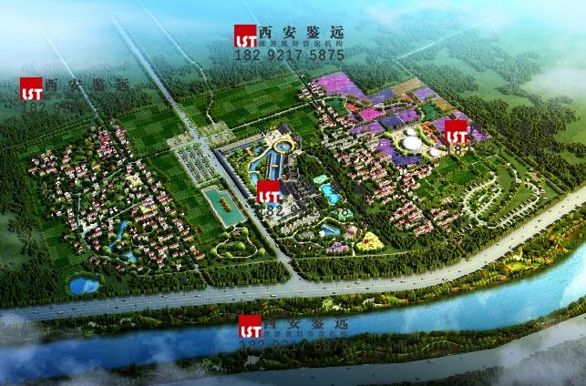 陕西省安康市陕南民俗第一村(鲁家村)旅游总体规划