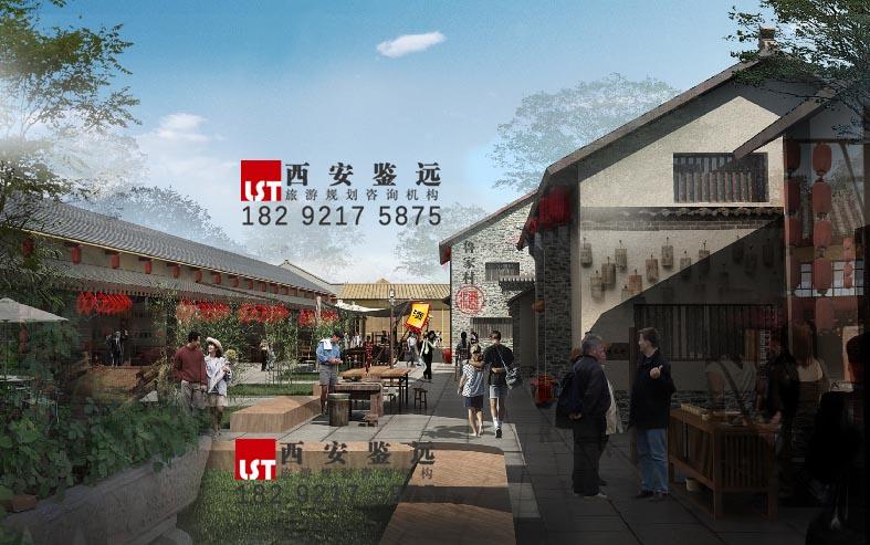 陕西省安康市陕南民俗第一村(鲁家村)一期地块修建性详细规划