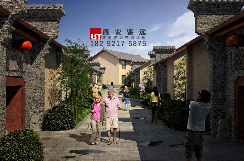 陕西省安康市陕南民俗第一村(鲁家村)一期地块修建性详细规划 鉴远规划案例 2