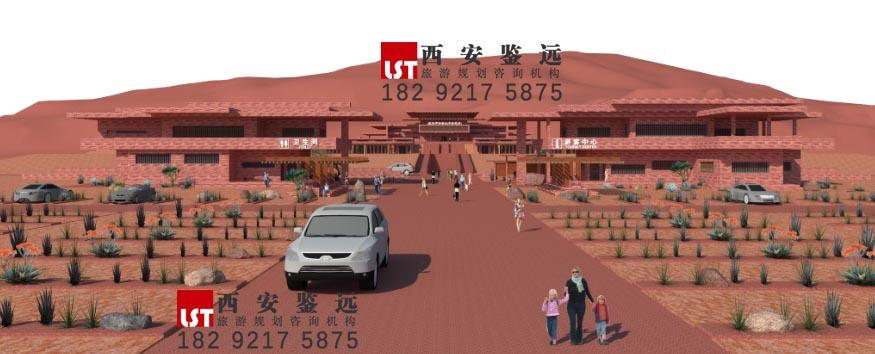 内蒙古阿拉善左旗敖伦布拉格大峡谷景区提升规划 鉴远规划案例 3