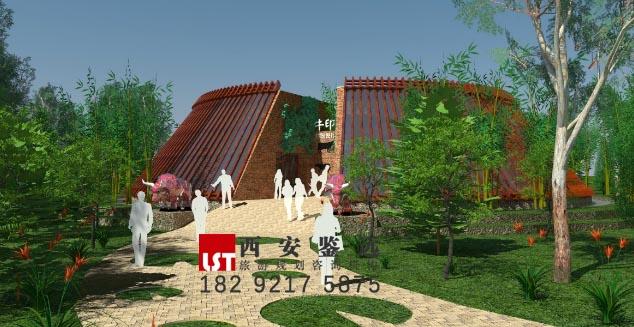 河南省洛阳市洛宁县坤牛牧场牛产业与文化融合发展示范园概念性规划