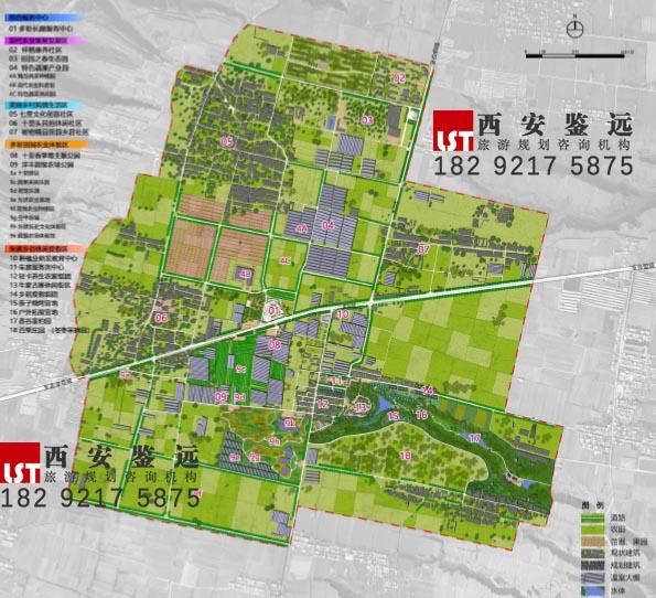 河南省洛阳市孟津县多彩长廊田园综合体核心区修建性详细规划 鉴远规划案例 2