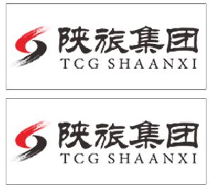 陕西旅游集团公司
