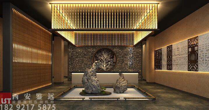 河南省洛阳市民俗艺术主题酒店改造设计